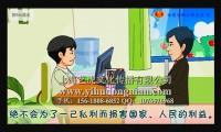 诚信纳税公益宣传动画
