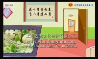 flash廉政公益动画制作